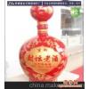 景德镇陶瓷酒坛厂,景德镇陶瓷酒瓶厂,陶瓷酒瓶厂