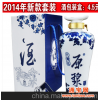 景德镇陶瓷酒瓶厂-呼和浩特陶瓷酒瓶