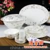 厂家直销 供应批发景德镇陶瓷餐具、骨瓷餐具