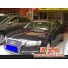 奥迪A6等公司提供多种型号的车型租赁服务