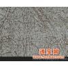 麂皮绒 采用超细纤维,手感柔软