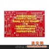 上海双面板供应400元每平米