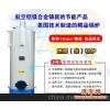 佳和JHD燃煤多用途洗浴锅炉-佳和JHD燃煤多用途洗浴锅炉