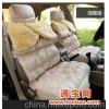 冬季毛绒坐垫新款座垫 汽车坐垫高档保暖座垫