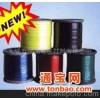 交联电缆用分色带-交联电缆用分色带