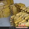 小松PC300斗齿(供应各种型号斗齿齿座铲齿)