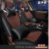 安徽专车专用座套批发价格