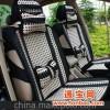 新款冰丝汽车坐垫 夏季四季通用座垫 夏天车垫套 汽车用品