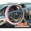 2012新款方向盘套 简约型 冰丝方向盘 吸汗方向盘套 夏季方向盘套