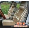 正品 e达 2010新款皇冠仿手编双枕 汽车坐垫
