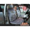 汽车用品汽车座垫座套
