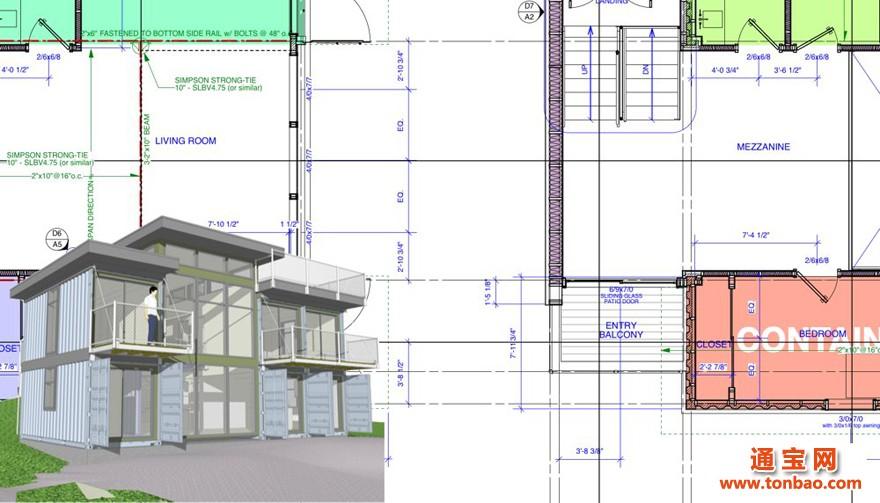 室内外空间的有机结合 立体效果 moveto美途主要产品有:集装箱住房