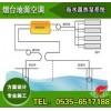 烟台海产养殖水体保温节能技术【海水源热泵系统方案】