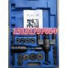气门座圈拉压器 气门座圈拆装工具 气门座圈拉器