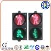 广东品质好的通信号灯——优惠的法马分享通信号灯的亮灯规则