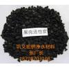 石家庄果壳活性炭宏桥果壳活性炭生产厂家17719893232