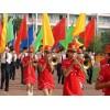【中凯旗帜】烟台彩色条幅烟台旗帜制作烟台牛津布彩色条幅