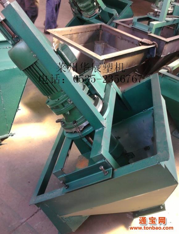 华辰塑机喂料机自动入料机编织袋强制喂料机