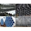 购买中山华通钢管优选方程钢材_华通钢管位