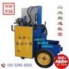 梓明机械制造提供好的二次构造柱泵:二次构造上料机多少钱