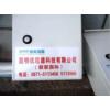 云南门禁卡公司告诉您门禁系统的含义