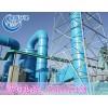 胶南有机废气处理设备,废气处理公司排名