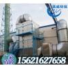平度污水废气处理/臭气处理,昊威环保废气处理厂家