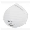 雷克蘭1200 KN95防塵防霧霾過濾顆粒 pm2.5口罩