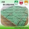 优质的网织增强岩棉板:买好用的缝扎增强岩棉板优选廊坊庆源