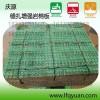 信誉好的网织增强岩棉板:河北声誉好的缝扎增强岩棉板供应商