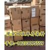 厂家供应年底高价回收库存染料 18233095559