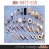 厂家直销非标零件加工 非标仪表件加工 铜车件 精加工零件
