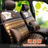新品上市 供应夏季新款韩版大风车丹尼皮精品汽车坐垫(图)