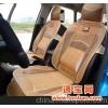 2011新品 竹藤 正品夏季汽车座垫 凉垫 坐垫 优惠促销 量大从优