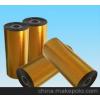 供应杜邦™Kapton®聚酰亚胺(PI)薄膜