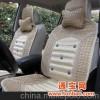 百饰佳-汽车坐垫 四季垫 保健养生垫 车垫子 四季磁疗座垫