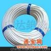 绝对出厂价 供应硅橡胶自熄管 耐高温玻纤管