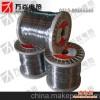 万焱电热 铁铬铝电炉丝 电阻丝 电炉条 电热丝 220V/2500W
