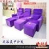 深圳足浴足疗沙发厂家