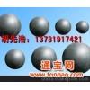 水泥厂用钢球 水泥厂风扫磨钢球 磨煤机高铬球