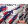量大包邮 食品级 糖精钠 长期专业供应 厂家直销 1kg起售