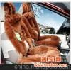 宾尔雅汽车用 新款冬季毛绒座垫/冬垫/保暧垫