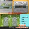 特级明前龙井茶,高档瓷罐装,新昌大佛龙井