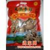 2012新鲜上市 精选农家香菇干/超厚 优质香菇/香菇干货/特产