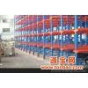 合肥皖钢货架低价销售横梁式货架