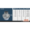 福建PP-R三型聚丙烯管件