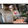 品容坐垫座套厂家大量供应 静态磁疗按摩 精品维卡汽车坐垫座套