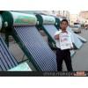 各种太阳能卫浴节水设备(图)