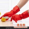 P1627 加绒短款洗碗手套橡胶家用保暖洗衣防水家务手套
