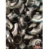 外径127毫米不锈钢弯头厂家生产